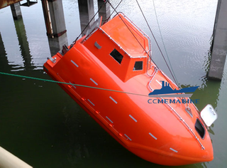 Totally Enclosed FRP Life Boat And Rescue Boat