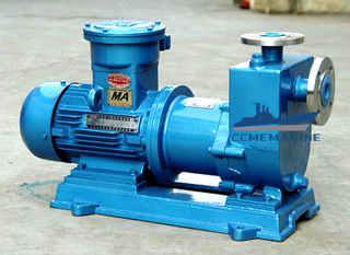 Marine CWZ Horizontal Self-priming Centrifugal Pump